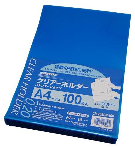 日本クリノス カラークリアホルダー 100枚パック ブルー ブルー 100枚パック CR-255BN-100(10セット), 健康関連書籍ケンコーブックス:818bcb8c --- sunward.msk.ru