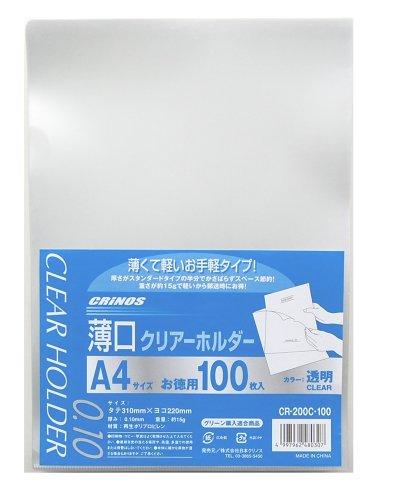 【送料無料・単価1440円・10セット】日本クリノス クリアホルダー薄口0.1mm A4 100枚入(10セット)