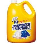 【業務用 衣料用洗剤】液体ビック 作業着洗い 4.5kg(花王プロフェッショナルシリーズ)(5セット)