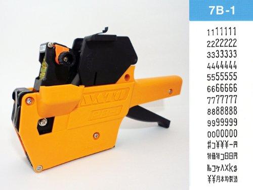 サトー ハンドラベラーPB PB-7B-1