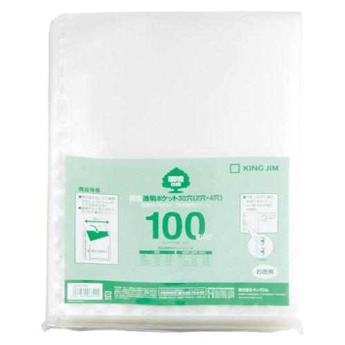 【送料無料・単価1372円・10セット】キングジム 再生透明ポケット 207P-100 A4S 30穴 100枚(10セット)