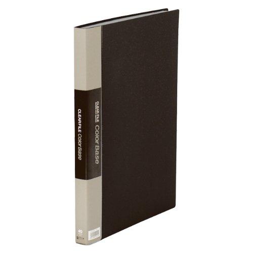 【送料無料・単価2298円・10セット】キングジム クリアーファイル カラーベース W B4S 142CW 黒(10セット):オフィスジャパン