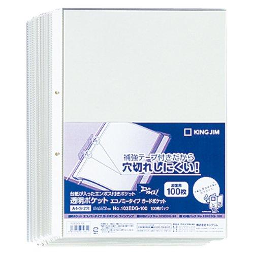 【送料無料・単価1231円・10セット】キングジム 透明ポケット エコノミー 103EDG-100 A4S 100枚パック(10セット)
