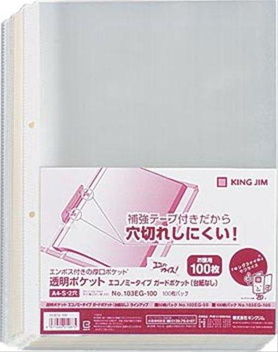 キングジム 透明ポケット エコノミー 103EG-100 A4S 台紙なし 100枚(10セット)