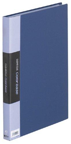 【送料無料・単価1055円・10セット】キングジム クリアーファイル カラーベース W A4S 132CW ネイビー(10セット)