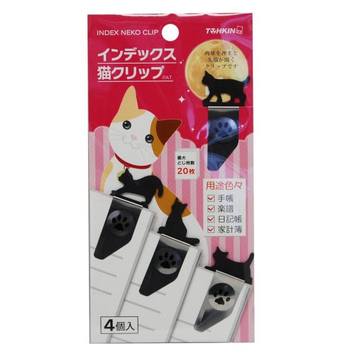 【送料無料・単価343円・50セット】トーキンコーポレーション クリップ インデックス猫クリップ 4柄アソート IND-N4(50セット)
