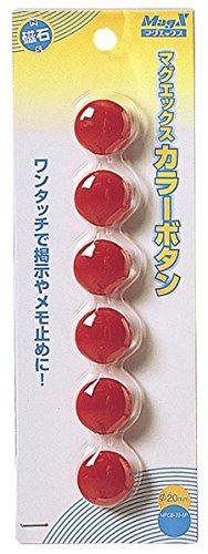 【単価111円・140セット】マグエックス カラーボタン φ20 6個入り MFCB-20-6P-R 赤(140セット)