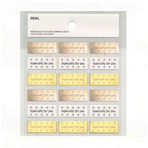 【単価117円・130セット】シール フォーユー【ピュア】 S-6300(130セット)