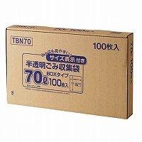 ジャパックス 容量表示入 ポリ袋 70L 100枚 BOX(5セット)