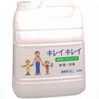 【大容量】キレイキレイ 薬用ハンドソープ 4L(10セット)