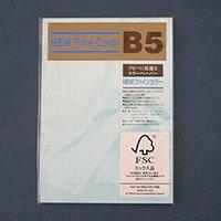 【単価351円・50セット】吉川紙商事 NEWファインカラー64G100枚 B5スカイブルー(50セット)