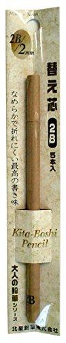 【単価108円・140セット】北星鉛筆 オトナノ鉛筆カエシン2B OTP-1502B(140セット)