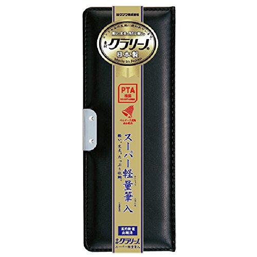 クツワ マグネット筆箱 クラリーノ CX127 1ドア ブラック(10セット)