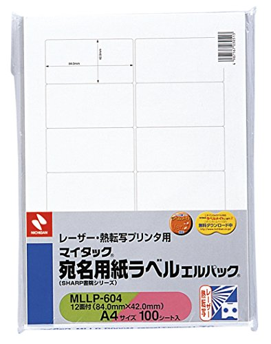 ニチバン マイタック OAラベル 12面 MLLP-604 100シート(5セット)