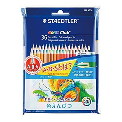 ステッドラー 色鉛筆 ノリスクラブ 144 ND36P 36色(10セット)