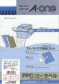 エーワン PPC透明フィルム 27003