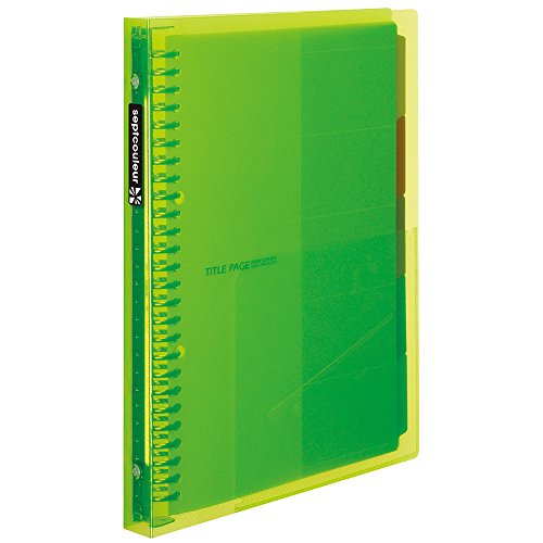 Maruman B5 filenortseptochlur F615B-03 マルマン SALE 新発売 B5ファイルノートセプトクルールグリーン 4979093615636