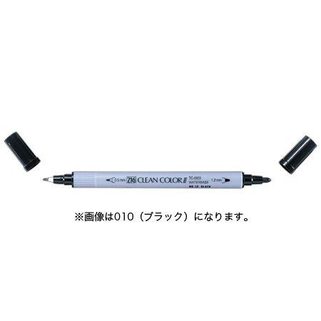 Kure竹 clean color マーケティング 2 Peacock 1着でも送料無料 Blue TC-6600-038 単価72円 210セット ZIG 送料無料 クリーンカラーIINo.38 呉竹