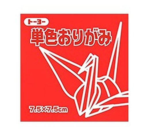 公式ストア Toyo single color origami dirt 7.5 7.5cm 1 colored costume and stage property あか 125 単色おりがみ 1色入り 送料無料 pieces トーヨー ご注文で当日配送 単価84円 600セット 125枚 068102 7.5×7.5cm
