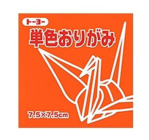 Toyo single color origami 本日の目玉 7.5cm bitter サービス orange 068104 7.5 トーヨー cm 単色折紙 600セット 送料無料 単価84円 だいだい