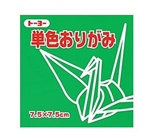 Toyo single 買取 color origami 7.5CM116 068116 green 600セット 本物 単価84円 送料無料 068116ミドリ トーヨー 単色折紙7.5CM116
