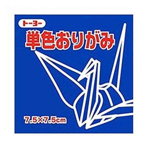 店舗 Toyo 安値 single color origami 7.5cm ぐんじょう 068139 単価84円 7.5 600セット cm 送料無料 トーヨー 単色折紙
