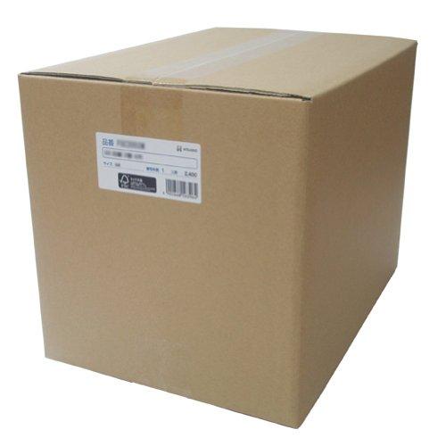 ヒサゴ マルチプリンタ帳票 A4白紙3面6穴 (1200枚) BP2005Z(5セット)