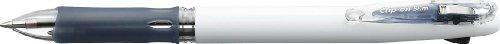 Zebra clip-オンスリム 2 C white B2A5-W 人気激安 4901681459568 送料無料 単価168円 ゼブラ クリップ-オンスリム2C白 B2A5-W 送料無料 激安 お買い得 キ゛フト 300セット