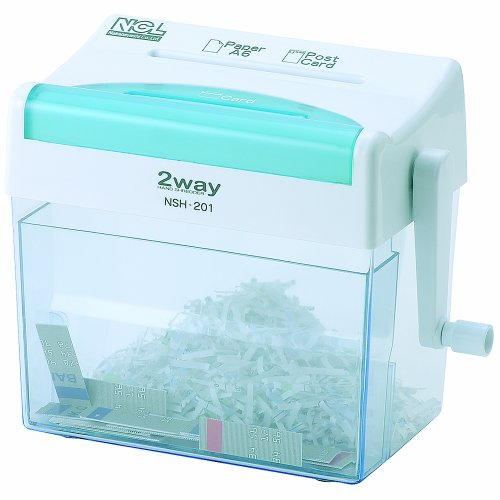 Nakabayashi 2 way hand shredder blue NSH-201B