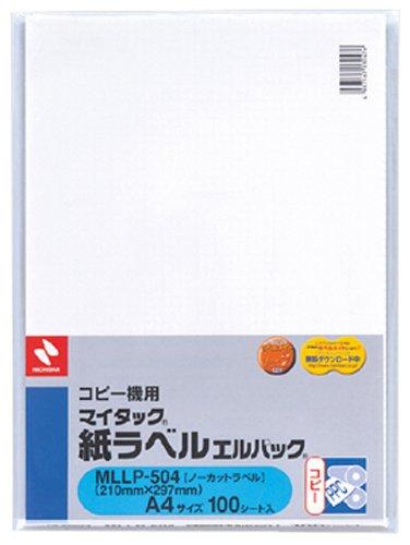 ニチバン マイタックラベルエル MLLP-504(5セット)