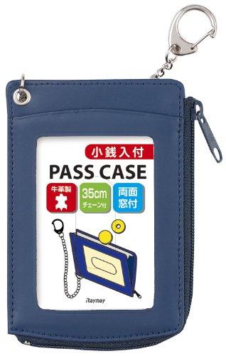 レイメイ藤井 単パスケース 小銭入れ 鎖付き ブルー GLP9006A(10セット)