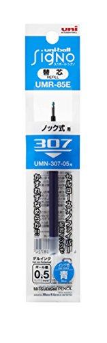 【単価58円・260セット】ミツビシ 三菱鉛筆 UNI UMR-85E 青 UMR85E.33(260セット)