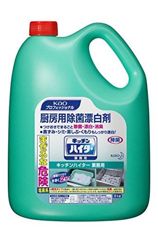 花王 キッチンハイター ギョウムヨウ 5KG 021144(10セット)