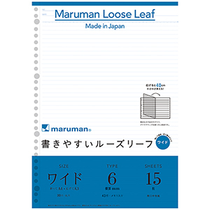 Maruman A4 → A3 loose-leaf notebook wide 6mm ruled line L1191