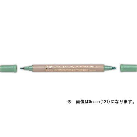 Common 現金特価 Japanese bamboo memory system gold MS-8400-101 送料無料 メモリーシステム くれ竹 360セット MS-8400-101 ゴールド 安値 単価140円