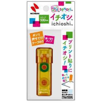 Nichiban tape nor TENORI 売れ筋 recommended 完全送料無料 limited edition color lemon TN-TEIL 単価201円×10セット テープのりtenoriイチオシ 10 レモン of ニチバン 4987167082833 10セット set