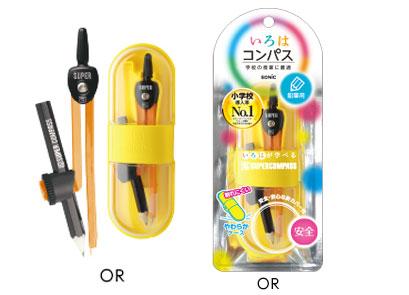 Sonic supermarket compasses Japanese alphabet orange SK-5284-B 4970116042132 いろは 鉛筆用 スーパーコンパス 超激安特価 ソニック 正規激安 SK-5284-OR オレンジ