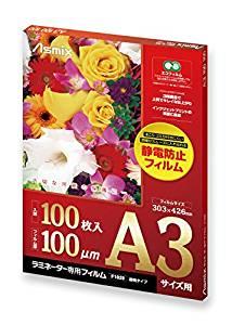 アスカ ラミネータフィルムA3サイズ100マイ F1028 (5セット)