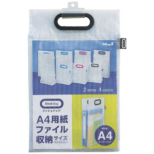 【送料無料・単価376円・40セット】マグエックス メッシュバッグ A4 MMB-A4-B 青(40セット)