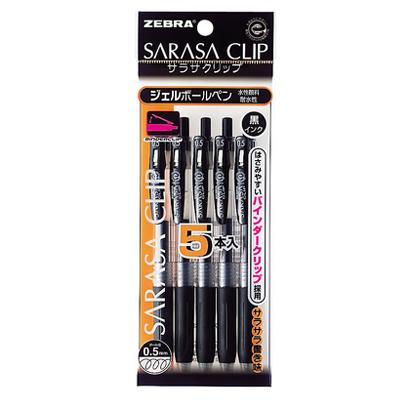アウトレット Zebra gel ball-point pen 正規店 batik clip 0.5 black five P-JJ15-BK5 5本 送料無料 黒 ジェルボールペン 150セット ゼブラ 0.5 P-JJ15-BK5 単価336円 サラサクリップ