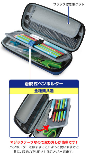 RAYMAYFUJII pen case top liner EVA blue FSB150A