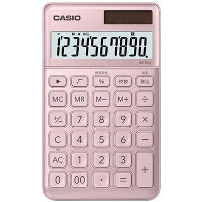 カシオ 電卓 10桁 (ライトピンク)CASIO スタイリッシュ電卓 大判手帳タイプ NS-S10-PK (10セット)