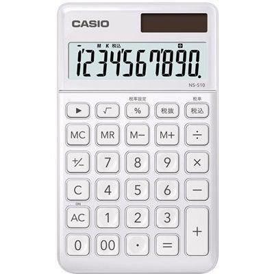 カシオ 電卓 10桁 (ホワイト)CASIO スタイリッシュ電卓 大判手帳タイプ NS-S10-WE (5セット)