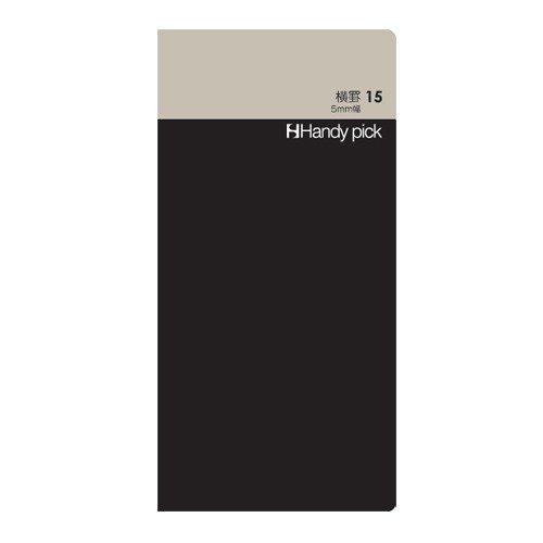 Daigo handy pick refill side ruled 大人気 line 15 ダイゴー 単価105円 送料無料 横罫15 C5104 C5104 480セット ハンディーピックリフィル マーケット