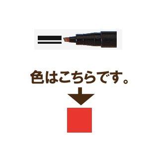 ステッドラールモカラーペン oiliness B red 送料無料 単価196円 レッド メイルオーダー 油性 ルモカラーペン 260セット 激安 激安特価 ステッドラー B