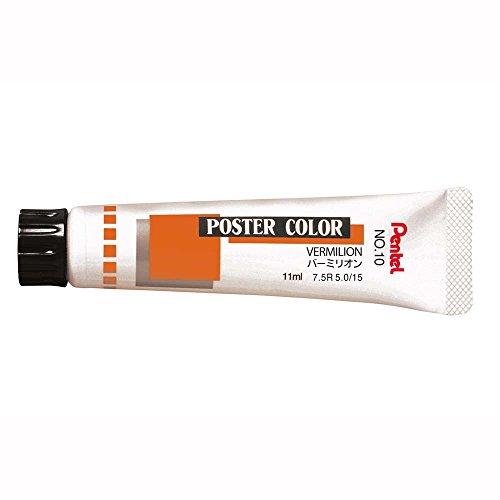 Pentel's poster color vermilion WPR-T10 おすすめ 送料無料 ポスターカラー 卸直営 ぺんてる 単価105円 バーミリオン WPR-T10 480セット
