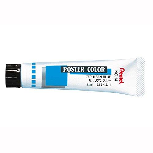 店 Pentel's poster color Cerulean blue WPR-T14 送料無料 ぺんてる ポスターカラー おすすめ特集 セルリアンブルー 480セット WPR-T14 単価105円