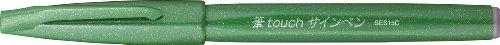 <title>Pentel's fdetouchsignpen green SES15C-D 送料無料 単価96円 売り込み 530セット ぺんてる 筆touchサインペン 細字 グリーン 1本 SES15C-D</title>