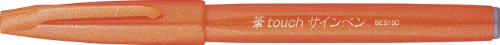 <title>Pentel's fdetouchsignpen Orange SES15C-F 送料無料 単価96円 530セット ぺんてる 筆touchサインペン 評判 細字 オレンジ 1本 SES15C-F</title>