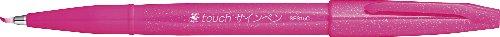 <title>Pentel's fdetouchsignpen pink SES15C-P 爆売り 送料無料 単価96円 530セット ぺんてる 筆touchサインペン 細字 ピンク 1本 SES15C-P</title>
